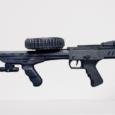 escopeta tommy HIDROGEL-promovedades