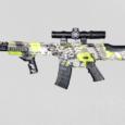Rifle SCAR HIDROGEL-promovedade